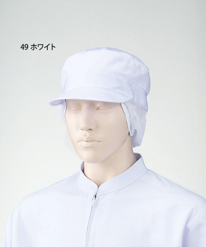 丸天帽子(サイドメッシュ)[2枚入][KAZEN製品] 475-49