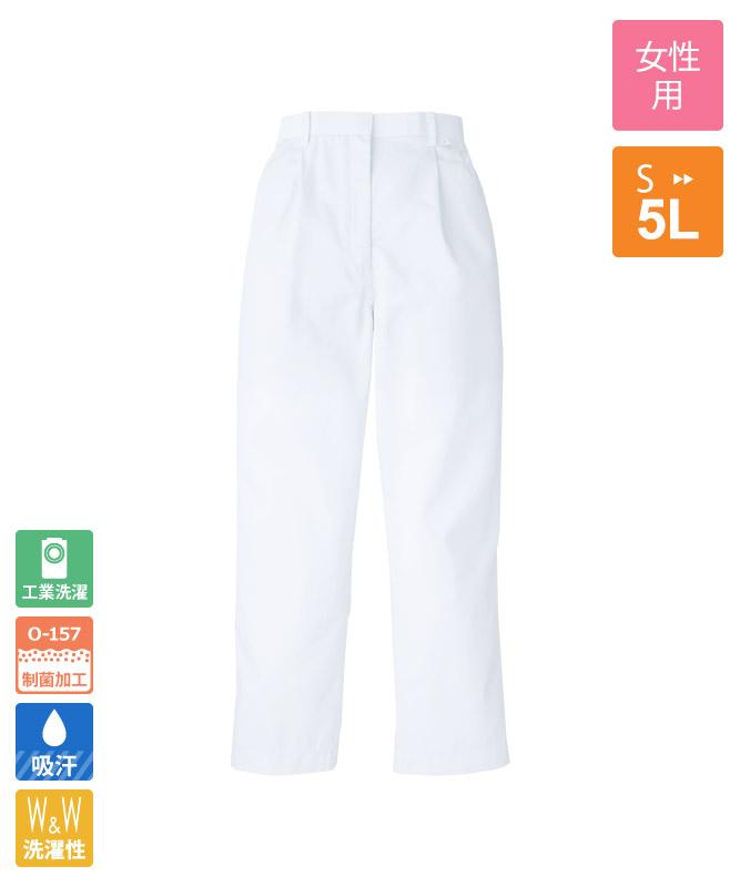 双糸ツイルレディスパンツ[KAZEN製品] 824-20
