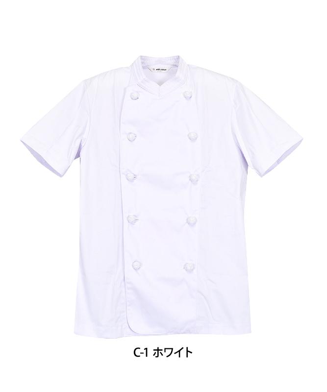 双糸ツイルコックコート半袖[男女兼用][チトセ製品] AS111