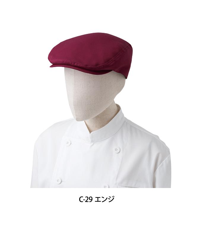 ハンチング帽[チトセ製品] AS8085