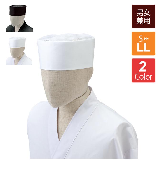 和帽子(天メッシュ)[チトセ製品] NO7600