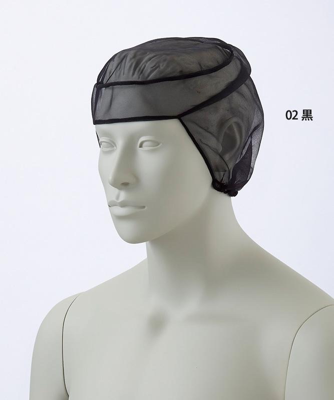 ヘアーネット(20枚入・返品不可商品)[男女兼用][住商モンブラン製品] HN