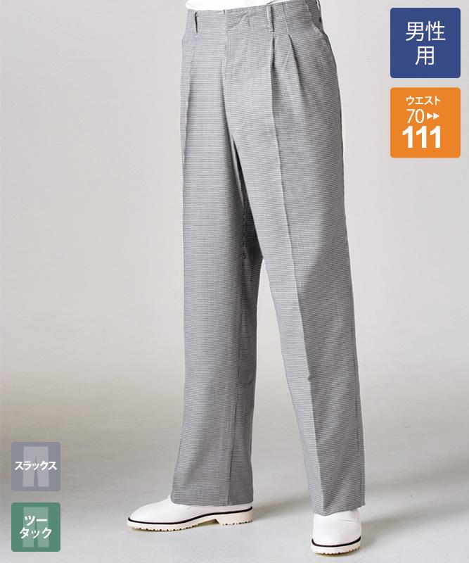 千鳥格子スラックスメンズ(ツータック)[住商モンブラン製品] 7-731