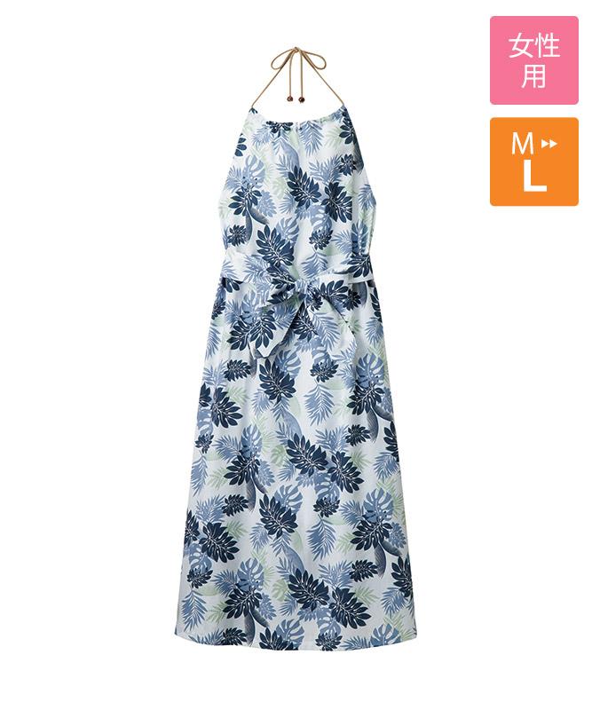 エプロンドレス(シダ)[女性用][ボンマックス製品] FK7174