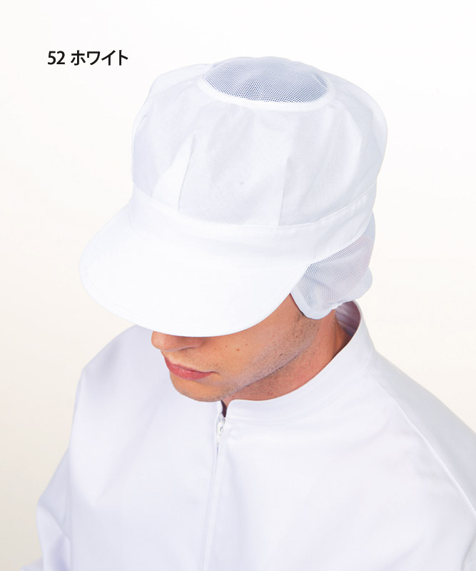 八角帽子(トップ・サイドメッシュ)[2枚入][KAZEN製品] 475-52