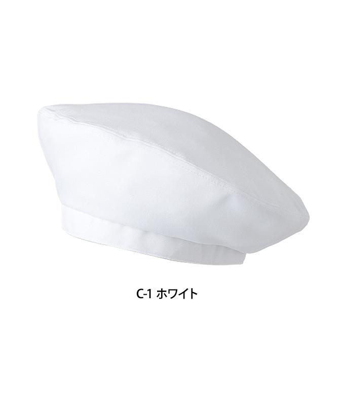 ベレー帽[チトセ製品] AS8086