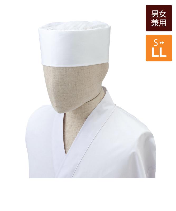 和帽子(天メッシュ)[チトセ製品] NO7700