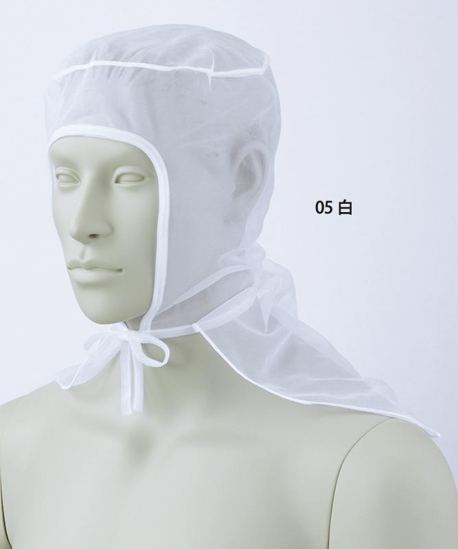 ヘアーネット(10枚入・返品不可商品)[男女兼用][住商モンブラン製品] HN-5