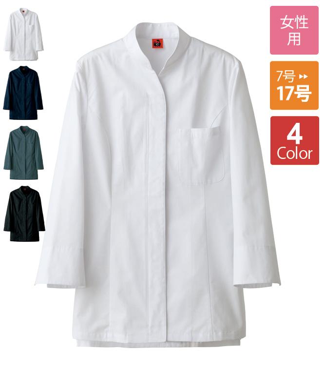 コックコート長袖[女性用][セブンユニフォーム製品] QA7360