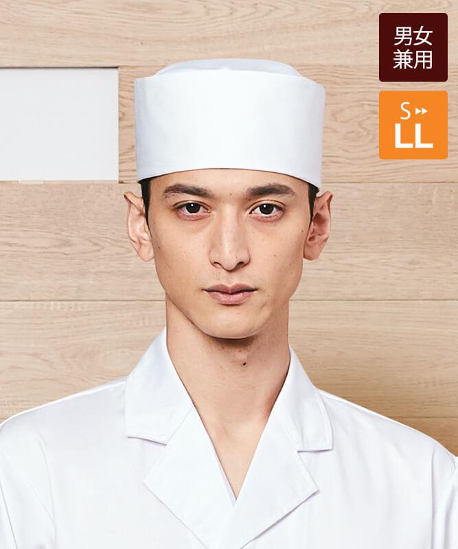 和帽子[チトセ製品] NO7800