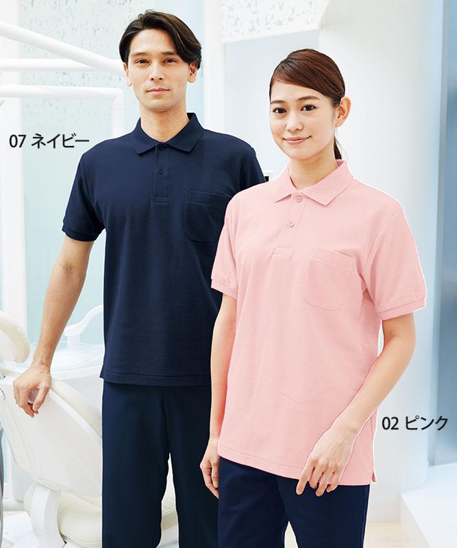 PANTONEポロシャツ半袖(ポケット付)[男女兼用][フォーク製品] FNP101