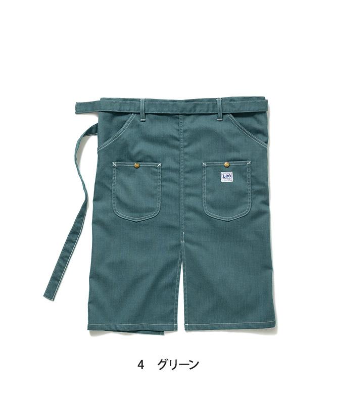 Leeウエストエプロン[男女兼用][ボンマックス製品] LCK79002