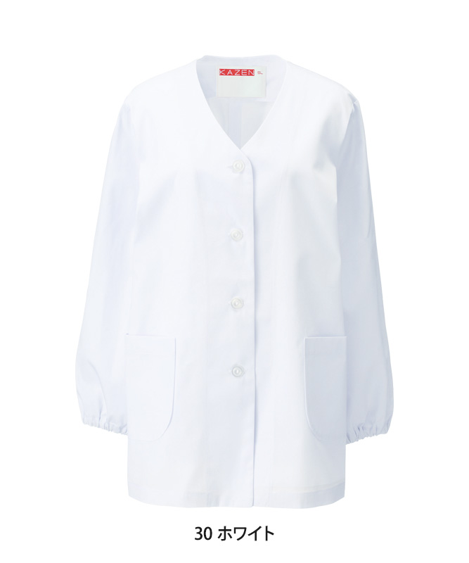 衿なし調理衣長袖[女子][KAZEN製品] 330-30