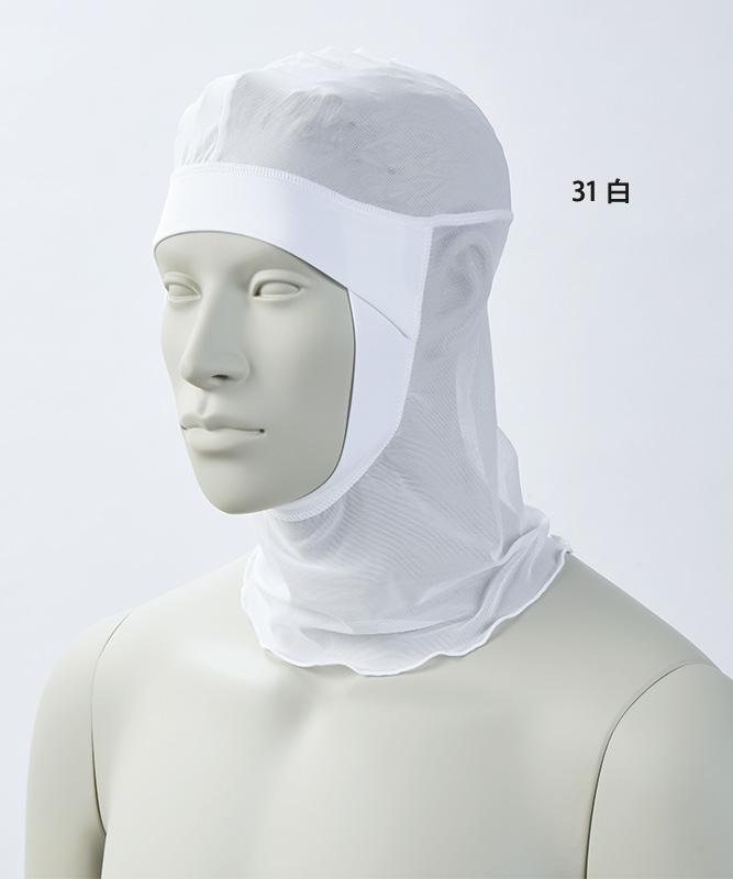 ヘアーネット(返品不可商品)[男女兼用][住商モンブラン製品] HN-31