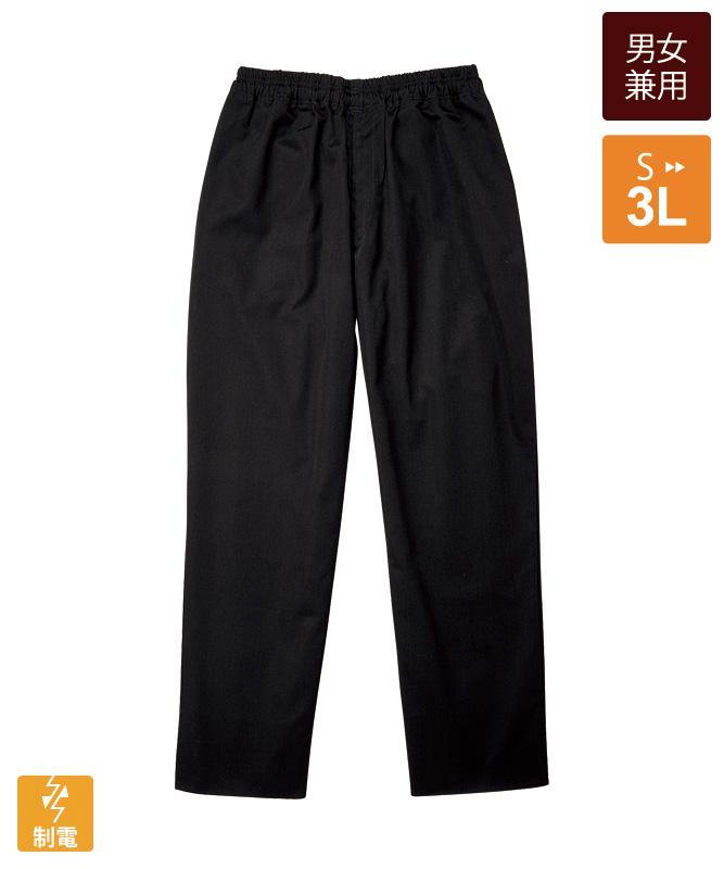 イージーパンツ[男女兼用][住商モンブラン製品] 7-777