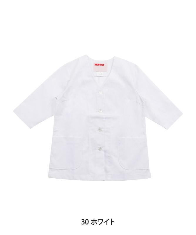 衿なし調理衣七分袖[女子][KAZEN製品] 334-30