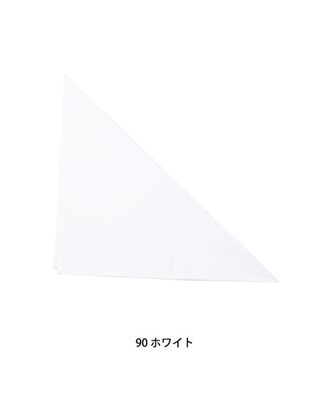 三角布[10枚入][KAZEN製品] 477