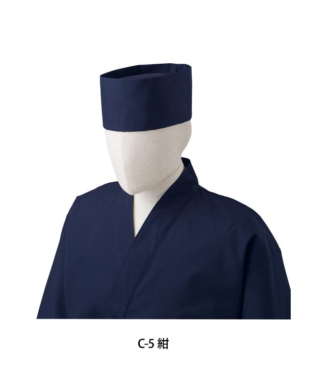 和帽子[チトセ製品] NO8026