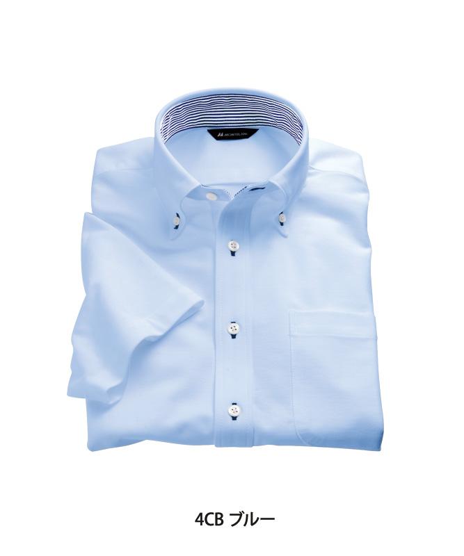 ニットシャツ半袖[男女兼用][住商モンブラン製品] ZK2712