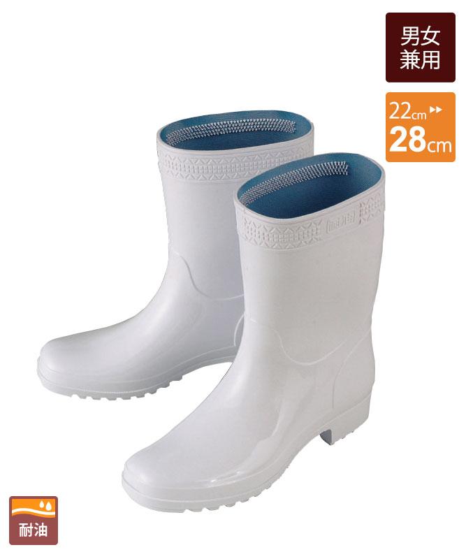 厨房シューズ(長靴)[男女兼用][マリアンヌ製品] No.710