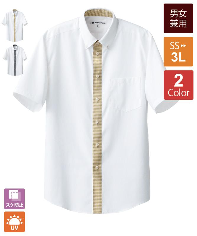 ボタンダウンシャツ半袖[男女兼用][セブンユニフォーム製品] CH4435