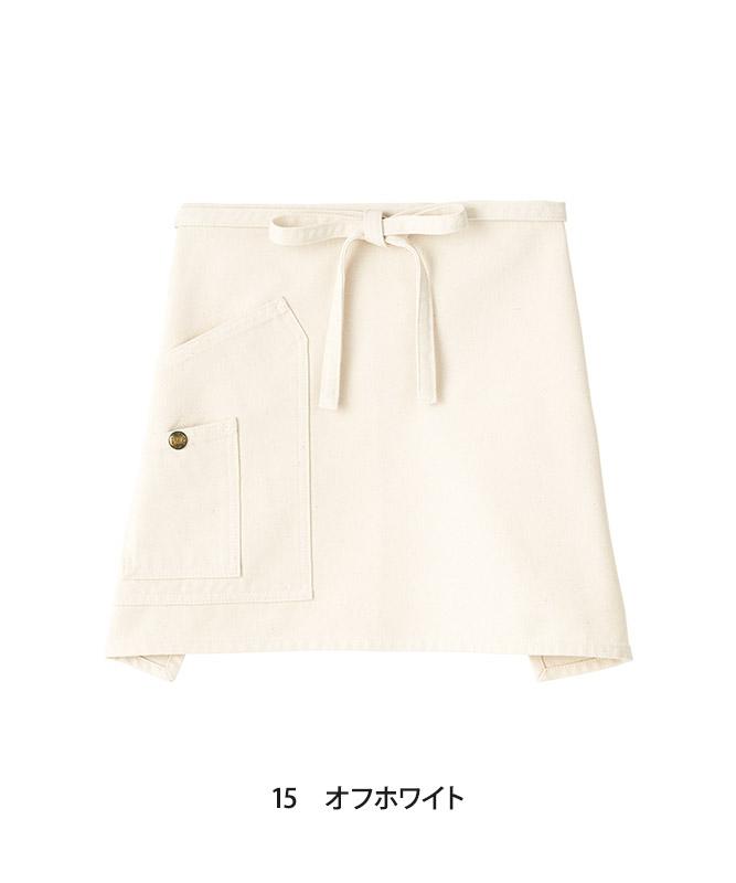 Leeショートエプロン[男女兼用][ボンマックス製品] LCK79005