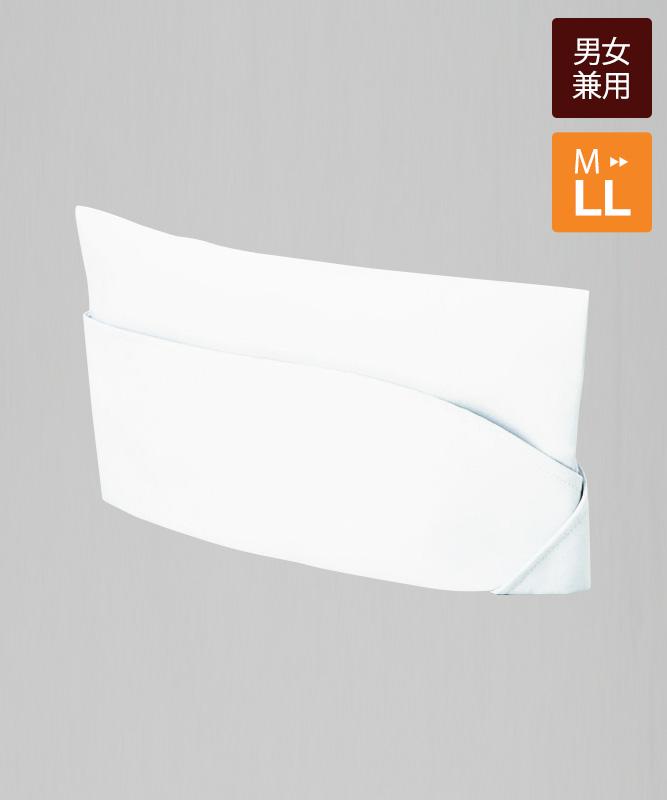 GI帽[2枚入](高さ14cm)[KAZEN製品] 478-50