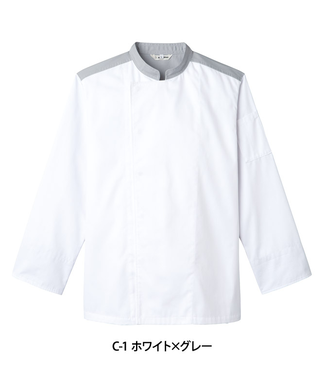 T/Cツイルコックコート長袖[男女兼用][チトセ製品] AS8101
