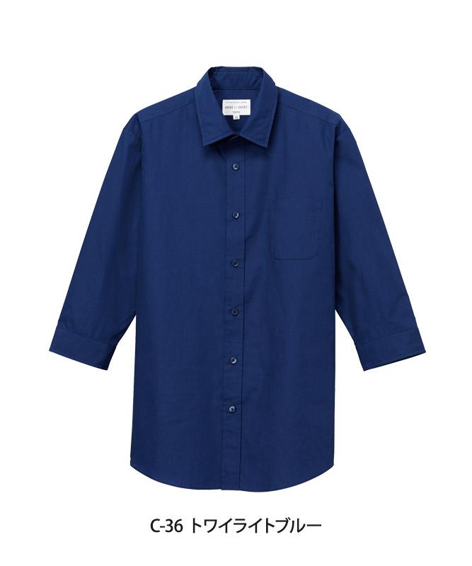 ブロードシャツ七分袖[男女兼用][チトセ製品] EP8355