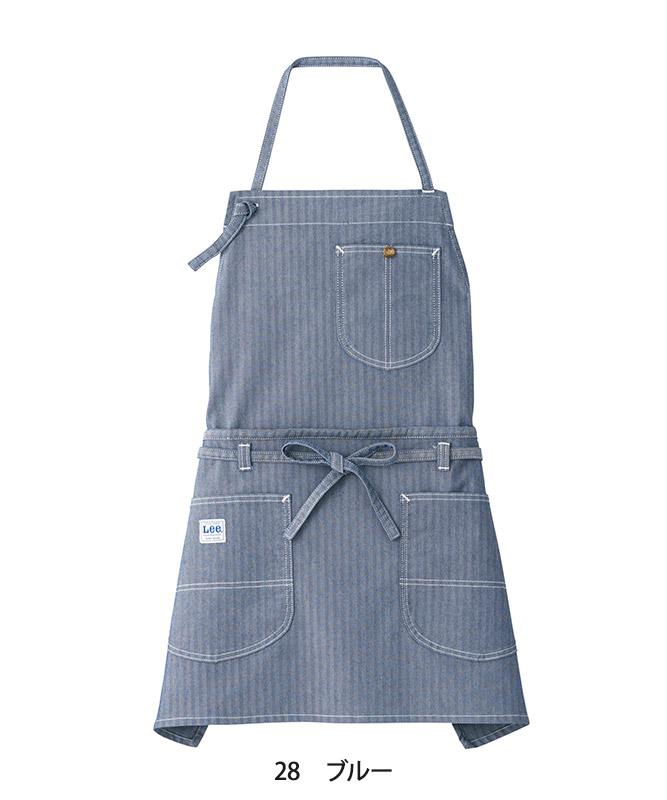 Lee2WAYエプロン[男女兼用][ボンマックス製品] LCK79006