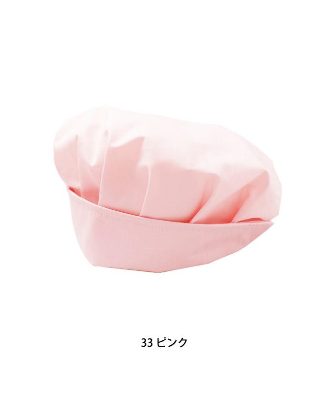 作業帽子(後ろゴム仕様)[2枚入][KAZEN製品] 480-3