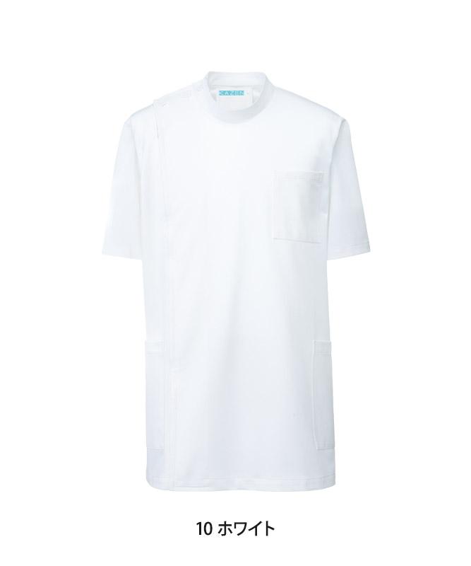 メンズ横掛け半袖[KAZEN製品] REP100