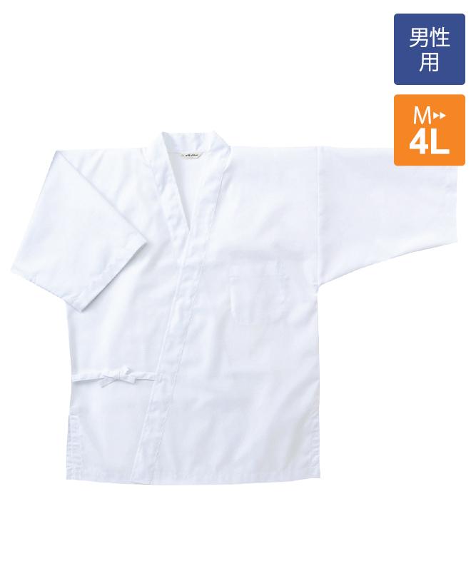 ジンベイ[男子][チトセ製品] SR1029