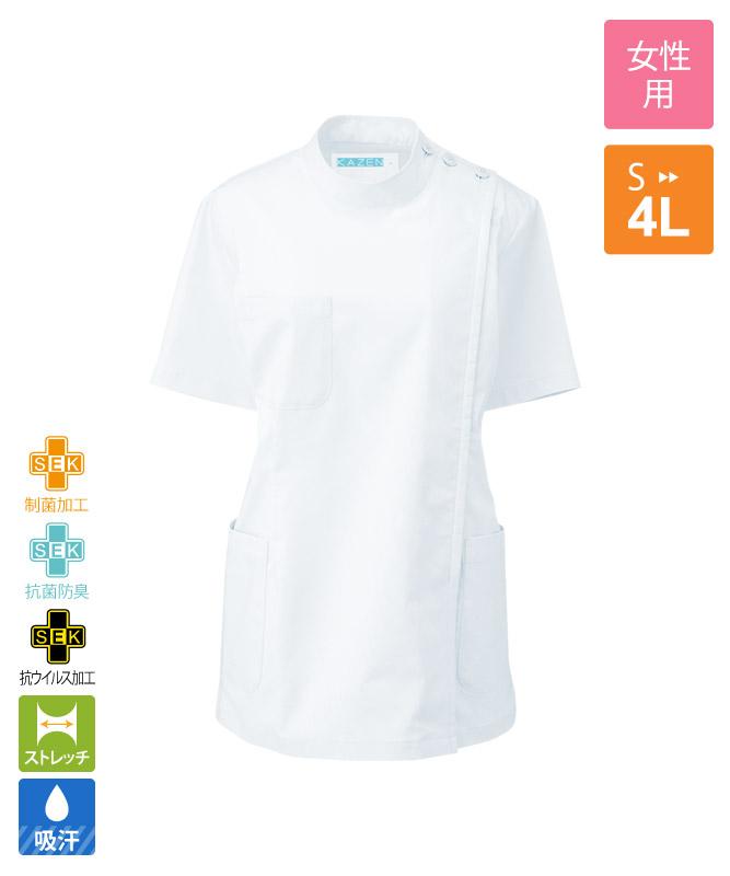 レディス横掛け半袖[KAZEN製品] REP105