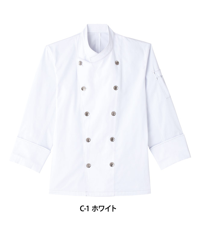T/Cツイルコックコート長袖[男女兼用][チトセ製品] AS8106