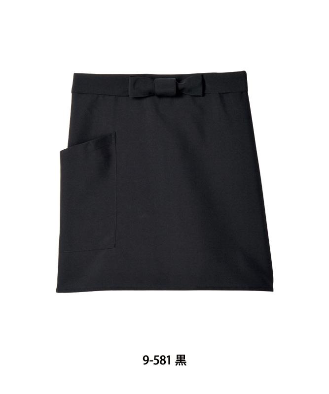 サロンエプロンショート丈[男女兼用][住商モンブラン製品] 9-58