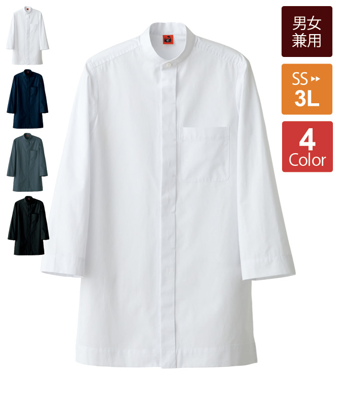 シャツ八分袖[男女兼用][セブンユニフォーム製品] QH7364
