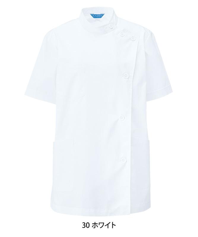 ブロードレディス横掛け半袖[KAZEN製品] 360-3
