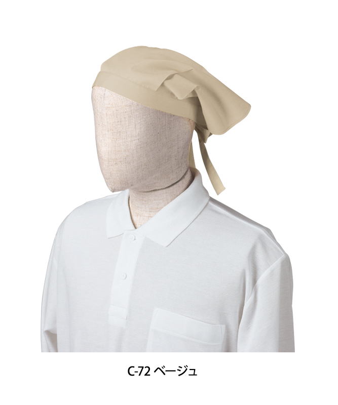 三角巾[チトセ製品] AS5925