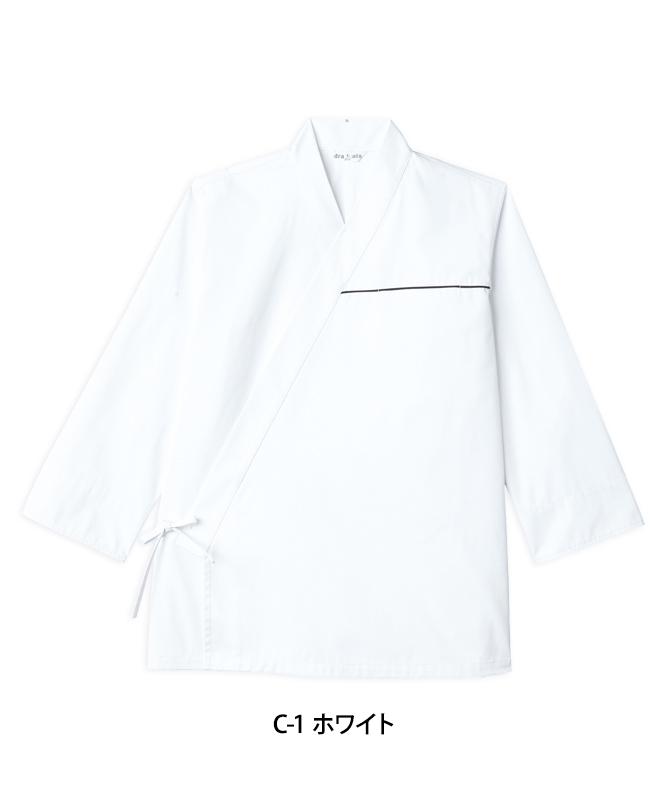 ジンベイ[男女兼用][チトセ製品] DN8022