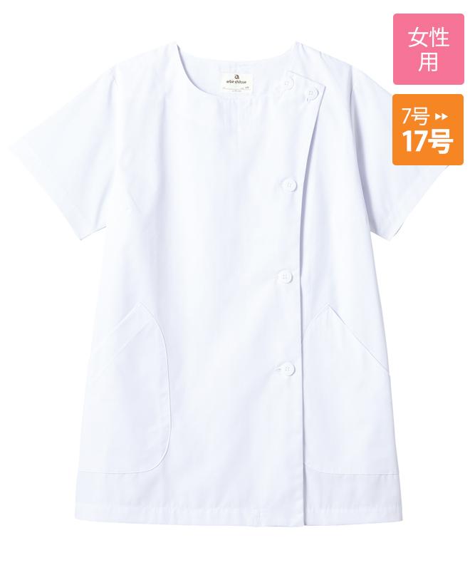 白衣半袖[女子][チトセ製品] SR2304