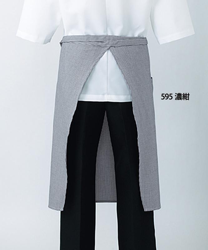 千鳥格子サロンエプロン[男女兼用][住商モンブラン製品] 9-595