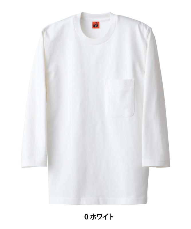 ニットTシャツ七分袖[男女兼用][セブンユニフォーム製品] QU7361