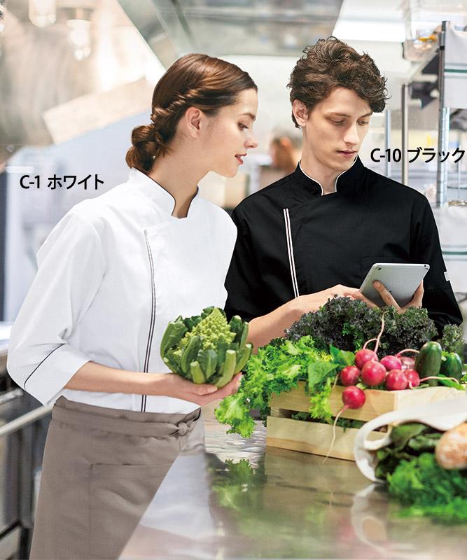 コックシャツ七分袖[男女兼用][チトセ製品] AS8702