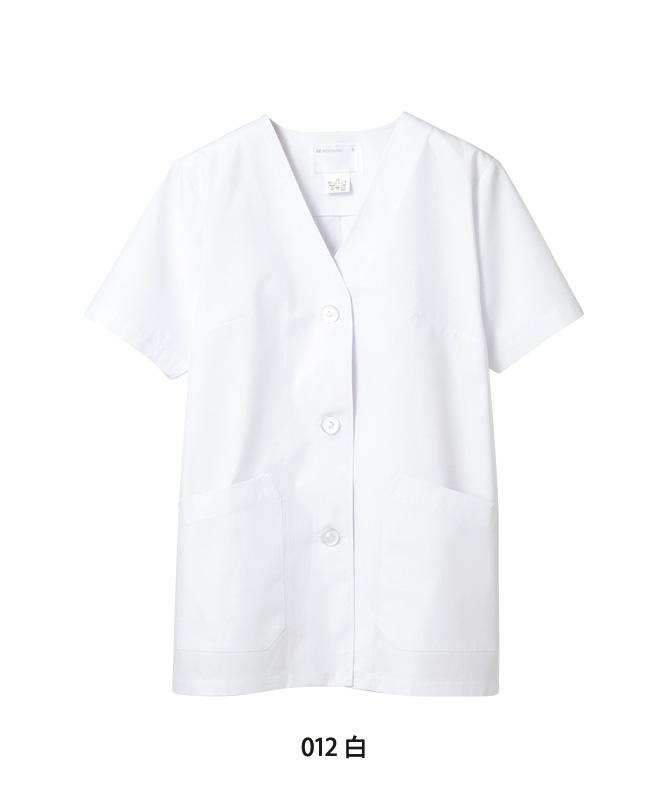 調理衣レディス半袖[住商モンブラン製品] 1-012