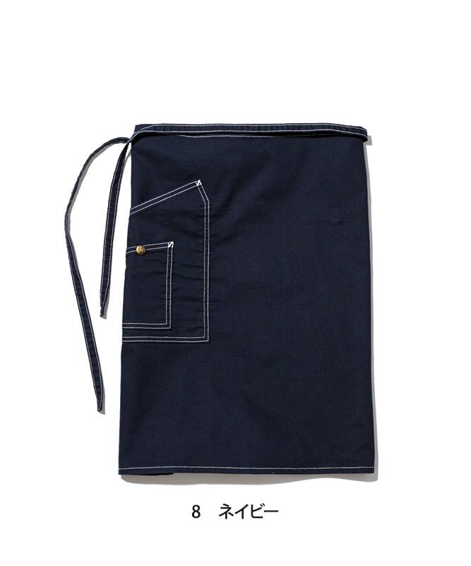 Leeミドルエプロン[男女兼用][ボンマックス製品] LCK79010