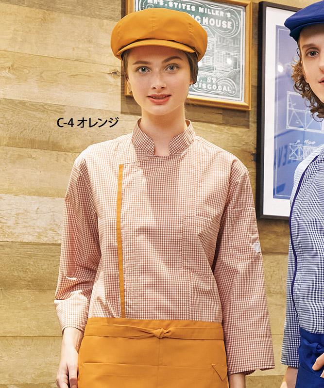 コックシャツ七分袖[男女兼用][チトセ製品] AS8703