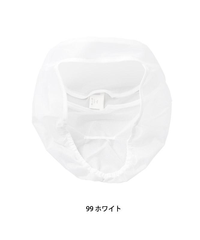ヘアーネット[2枚入][KAZEN製品] 480-99