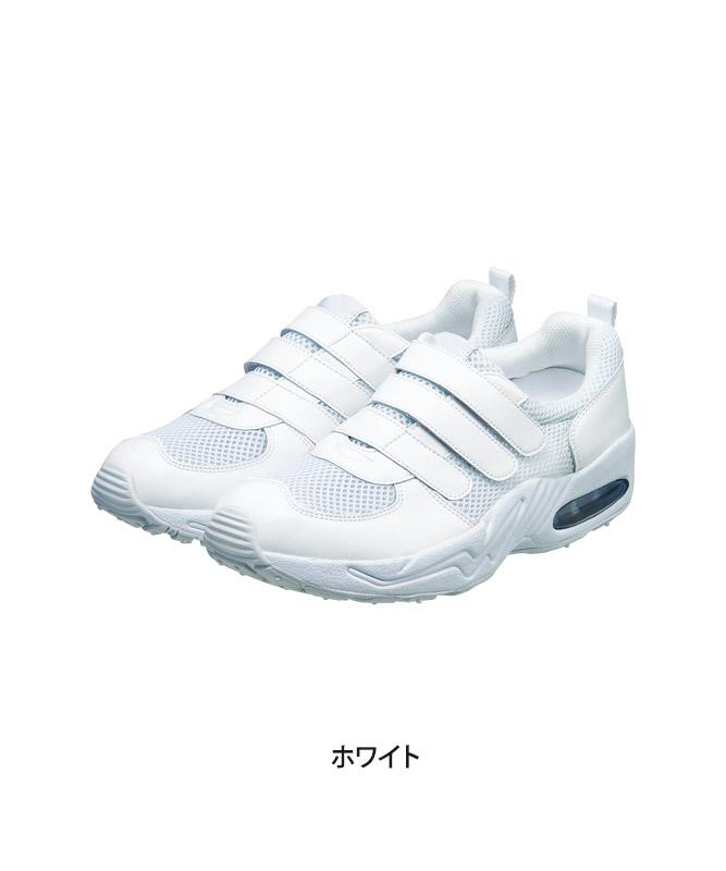 スニーカー(エア・面ファスナータイプ)[男女兼用][KAZEN製品] MX126