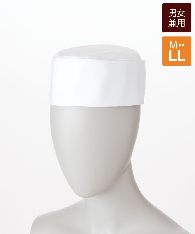 和帽子(7.5cm)[男女兼用][住商モンブラン製品] 9-601